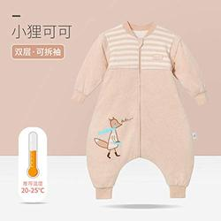Baby sleeping bag baby autumn and winter thickening warm cotton leg four seasons universal child anti-kick-Little raccoon cocoa [double layer is not quilted for room temperature 20~25 °C]_[S code] suitable for baby height 55-80cm winter baby sleeping
