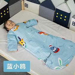 Sleeping Bag Baby Spring and Autumn Winter Thick Baby Sleeping Bag Newborn Child Anti-Kick-Blue Little Gull_L Code / 130cm Silk Thick Section [4-7 Years Old] Winter Baby Sleeping