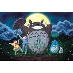 Wapipey Cartoon My Neighbor Totoro Puzzle Anime Jigsaw Puzzle 1000 Pieces Wooden Puzzle Kids Educational Toys Home Puzzle Game Adult Decompression Puzzle HD Printed Poster Jigsaw Puzzle Gift