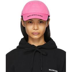 Pink Visor Logo Cap - Pink - Balenciaga Hats