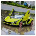 NMBC Car Model 1/32 For Lamborghini-SIAN Alloy Sports Car Limited Edition Metal Car Model Children's Toy Car Toy Gift For Boy Famous Car Model (Color : Yellow)