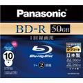 Panasonic Blu-ray Disc 10 Pack - 50GB 2X BD-R DL - Printable