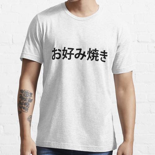 Okonomiyaki Essential T-Shirt
