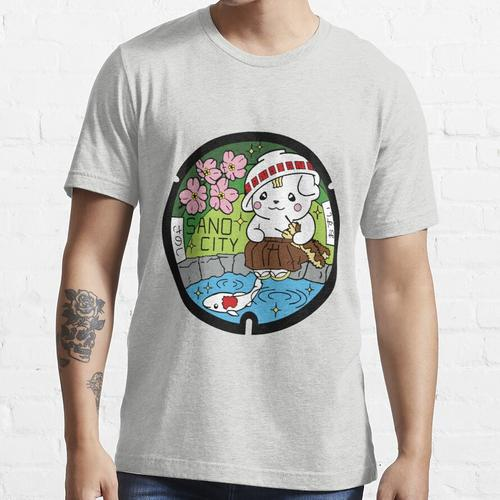 Sano City Abflussabdeckung - Japan Essential T-Shirt