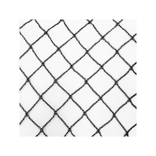 Aquagart - Teichnetz 20m x 6m schwarz Fischteichnetz Laubnetz Netz Vogelschutznetz robust