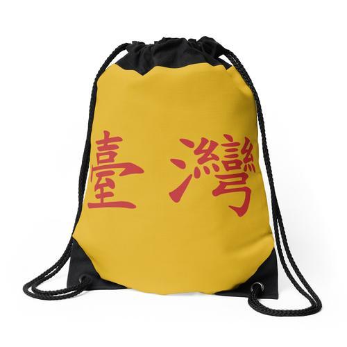 Taiwan Gelb Rucksackbeutel