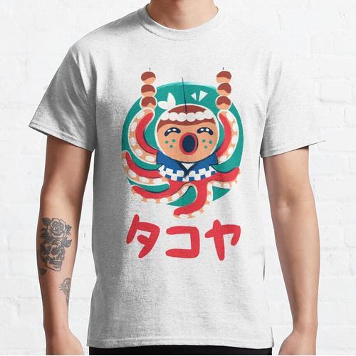 Bloop bloop Classic T-Shirt