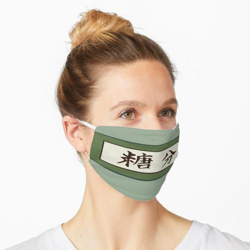 Gintama - Zuckergehalt Kalligraphie Maske
