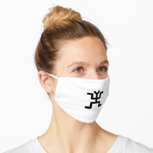 Geile Boi Maske