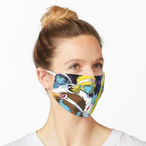 ダ フ ト ・ パ パ ク Entdeckung Maske