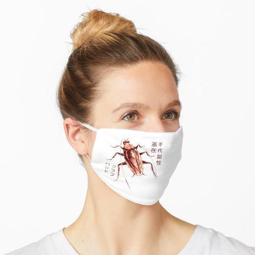 Kakerlake Maske