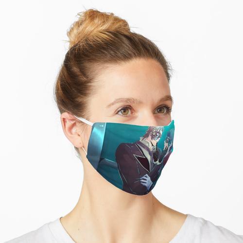 Ignoct - Masquerade Ball Maske