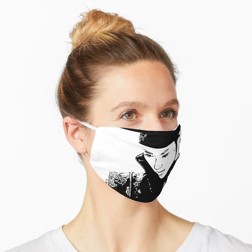 Asiatische Impressionen 2 Maske