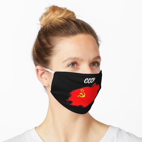 Russland UdSSR Sowjetunion Flagge Fahne Maske