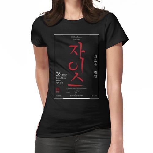 ExtraMoist Whisky 28 Jahre Signature Edition Frauen T-Shirt