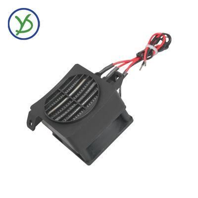 Ventilateur thermostatique élect...