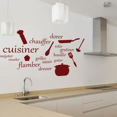 Autocollant en vinyle mural pour cuisine, adhésif créatif pour salle à manger, outils de cuisine,