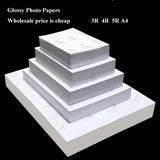 Papier photo 4R 5R de A4 à impre...