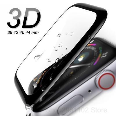 Protecteur d'écran 3D à couvertu...