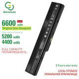 Batterie 6600mAh pour ordinateur...