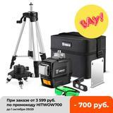 DEKO – niveau Laser vert 3D 12 l...