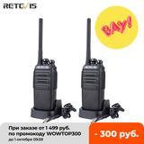 Retevis – walkie-talkie Portable...