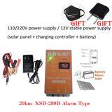 Clôture électrique solaire, 5KM,...