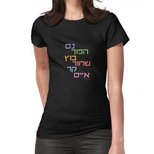 Israelischer Kaffee (hebräisch) Frauen T-Shirt