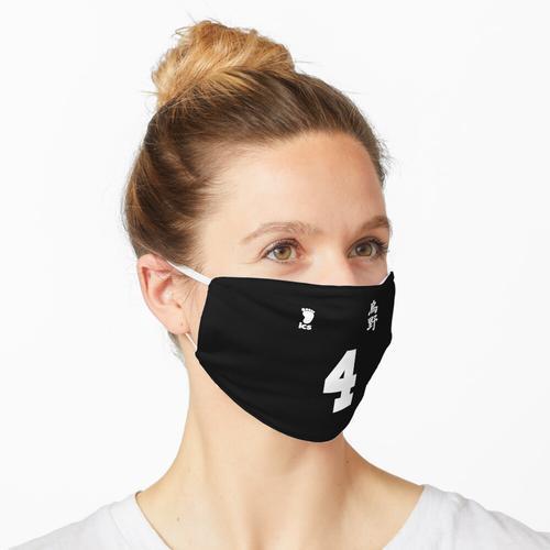 Haikyuu Karasuno Nishinoya Trikot Maske