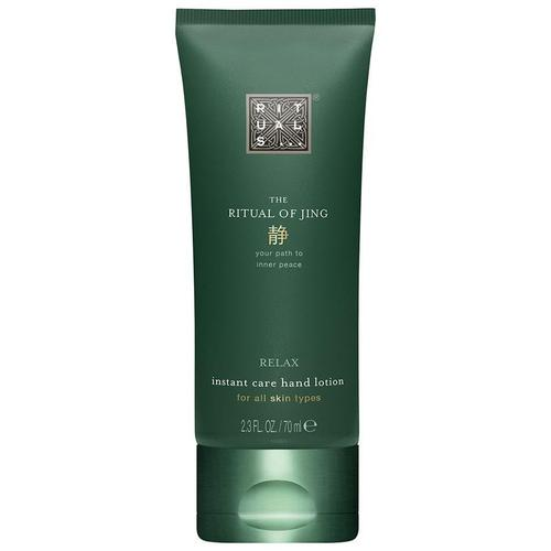 Rituals Handcreme The Ritual of Jing Handlotion 70ml