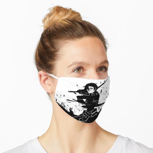 Kirito SAO Maske