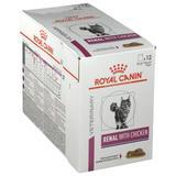 Royal Canin® Renal Chat Poulet g...