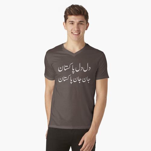Dil Dil Pakistan Jan Jan Pakistan t-shirt:vneck