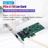 Carte lan Intel 82574L/Gigabit (...