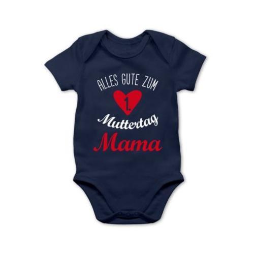 Muttertagsgeschenk Tochter & Sohn Baby Alles gute zum ersten Muttertag Bodys Kinder dunkelblau Baby