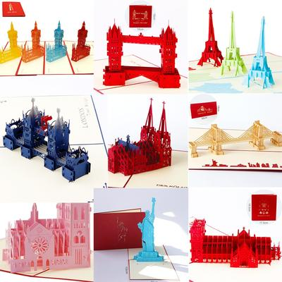 Carte cadeau Pop-Up 3D, cartes d...