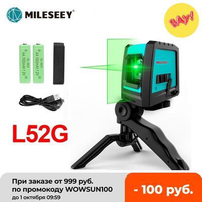 Niveau Laser professionnel à 2 l...