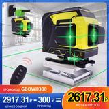 Niveau Laser 3D vert 12 lignes à...