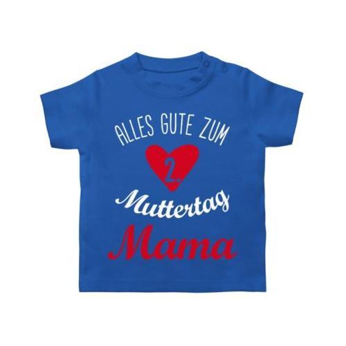 Muttertagsgeschenk Tochter & Sohn Baby Alles gute zum zweiten Muttertag - weiß/rot T-Shirts Kinder blau Kleinkinder