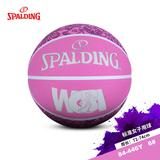 Spalding – basket-Ball de la lig...