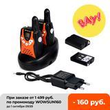Retevis – talkie-walkie Recharge...