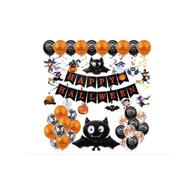 Halloween Decorations: Bats