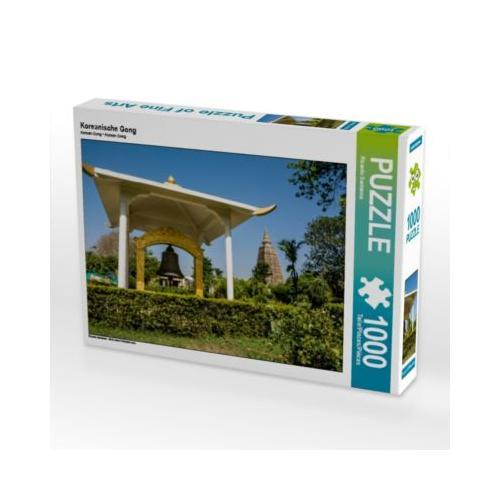 Koreanische Gong Foto-Puzzle Bild von www.Indien-Besuchen.de Puzzle