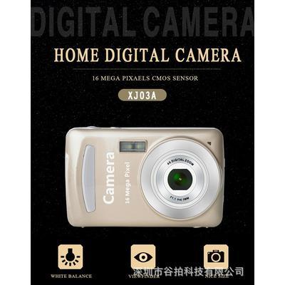 XJA – appareil photo numérique 2...