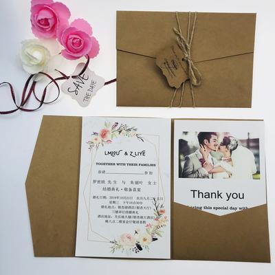 2 cartes d'invitation de mariage...