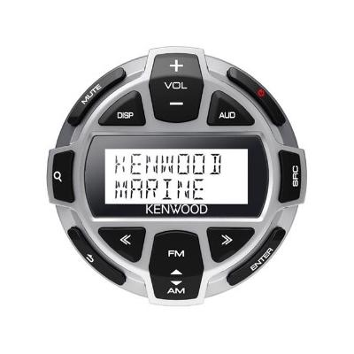 Rounded Wired Marine LCD Remote - KCA-RC55MR