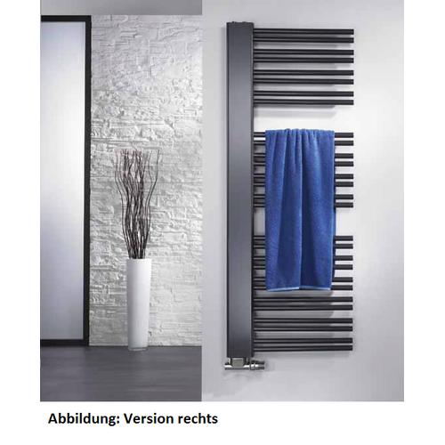 HSK Badheizkörper Softcube Plus 610 x 1610 mm, Version links, Farbe: weiss 8786161L-weiss