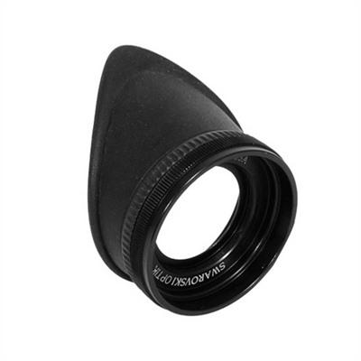 Swarovski Str Replacement Winged Eyecup - Winged Eyecup For Str Spotting Scope