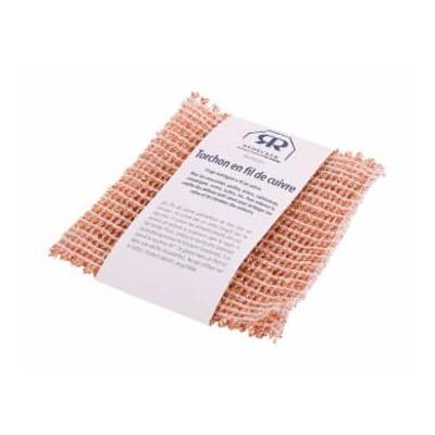 Redecker - 2 Pack Copper Cloths - Copper